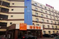 Home Inn Hotel Tianjin Jinghai, Tianjin