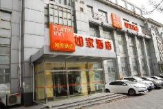 Home Inn Hotel Tianjin Dazhigu Middle Road, Tianjin
