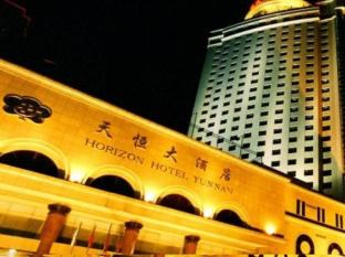 Kunming Horizon Hotel Yunnan - Kunming