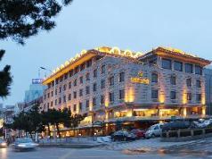 Oceanwide Elite Hotel, Qingdao
