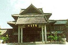 Qufu Queli Garden Hotel, Jining