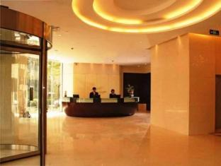 Rayfont Hongqiao Hotel & Apartment Shanghai - Reception