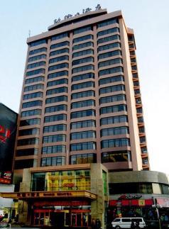 Rose Hotel, Shenyang