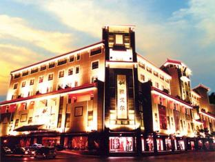 /youngor-central-hotel/hotel/suzhou-cn.html?asq=jGXBHFvRg5Z51Emf%2fbXG4w%3d%3d