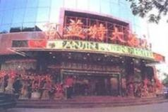 Friend Hotel Tianjin, Tianjin