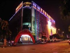 Zunhua Hongwei International Hotel, Tangshan