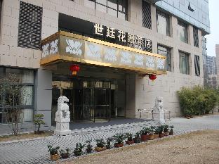 Kunshan City Garden Hotel