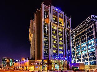 Somewhere Hotel Apartments PayPal Hotel Dubai