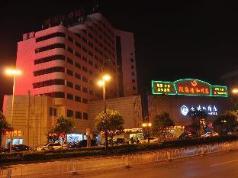 Xian Long Hai Hotel, Xian