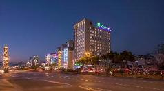 Holiday Inn Express Xichang City Center, Liangshan Yi