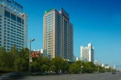 Holiday Inn Express Luoyang City Center, Luoyang