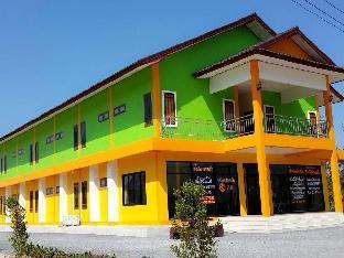 S T Mansion PayPal Hotel Khanom (Nakhon Si Thammarat)
