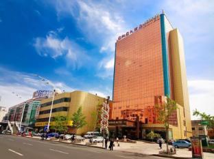Asia Hotel Yantai -