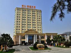 Guo Yan Hotel Dujiangyan, Chengdu