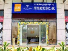 Tujia Sweetome Service Rentals Xishuang Twelve City Branch Hotel, Xishuangbanna