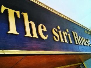 The Siri House