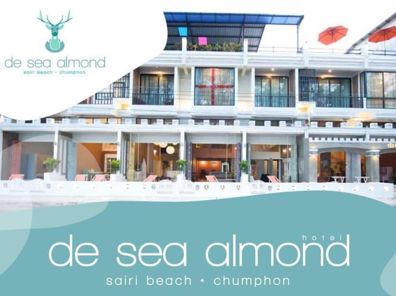 โรงแรมเดอ ซี อัลมอนด์ (De Sea Almond Hotel)