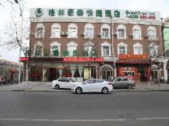 GreenTreeInnBeijingYanqingDistrict GaotaRoadExpressHotel, Beijing