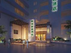 Greentree Alliance Shenzhen Mei Lin Hotel, Shenzhen