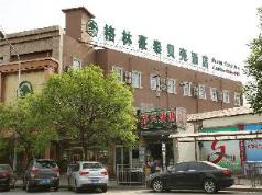 GreenTree Inn Beijing Fengtai District Lugou Bridge Middle Xiaoyue Road Shell Hotel, Beijing