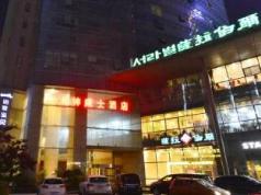 Xian Poseidon Visa Hotel, Xian