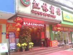 Hong-lin Business Hotel, Foshan