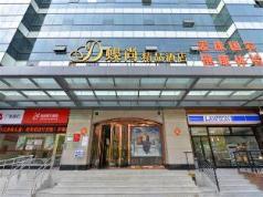 Beijing Dieshang Boutique Hotel, Beijing