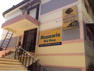 Hotel Mussoorie Midview - Mussoorie