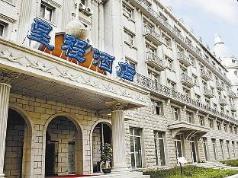 Starway Hotel Beijing West Railway Station, Beijing