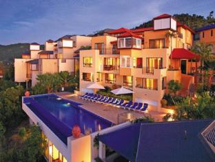 Pinnacles Resort Whitsunday Islands
