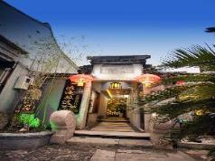 Xitang Romantic Journey Theme Inn No.2, Jiaxing