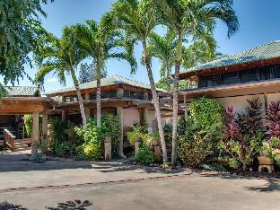 Hotel in ➦ Lahaina (HI) ➦ accepts PayPal