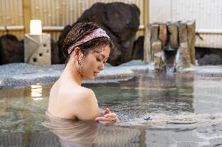 Relaxia IzuKogen image