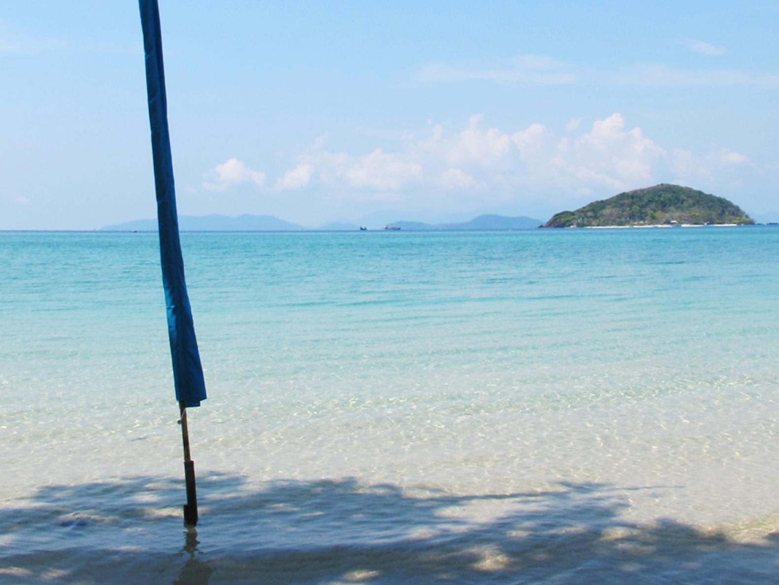เกาะหมาก รีสอร์ท