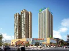 Holiday Inn Express Yancheng City Center, Yancheng
