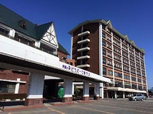 Get Promos Aso Villa Park Hotel