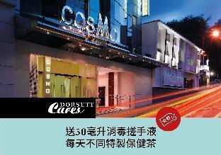 Promos Cosmo Hotel Hong Kong