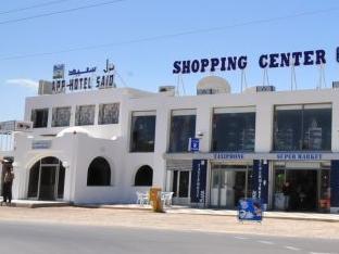 Appart Hotel Dar Said, Djerba, Tunesien