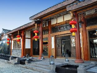 Collection Home Resorts Mount Emei