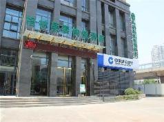 Green Tree Inn Hefei Changjiang West Road Science Street Branch, Hefei