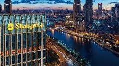 Shangri-La Hotel Tianjin, Tianjin