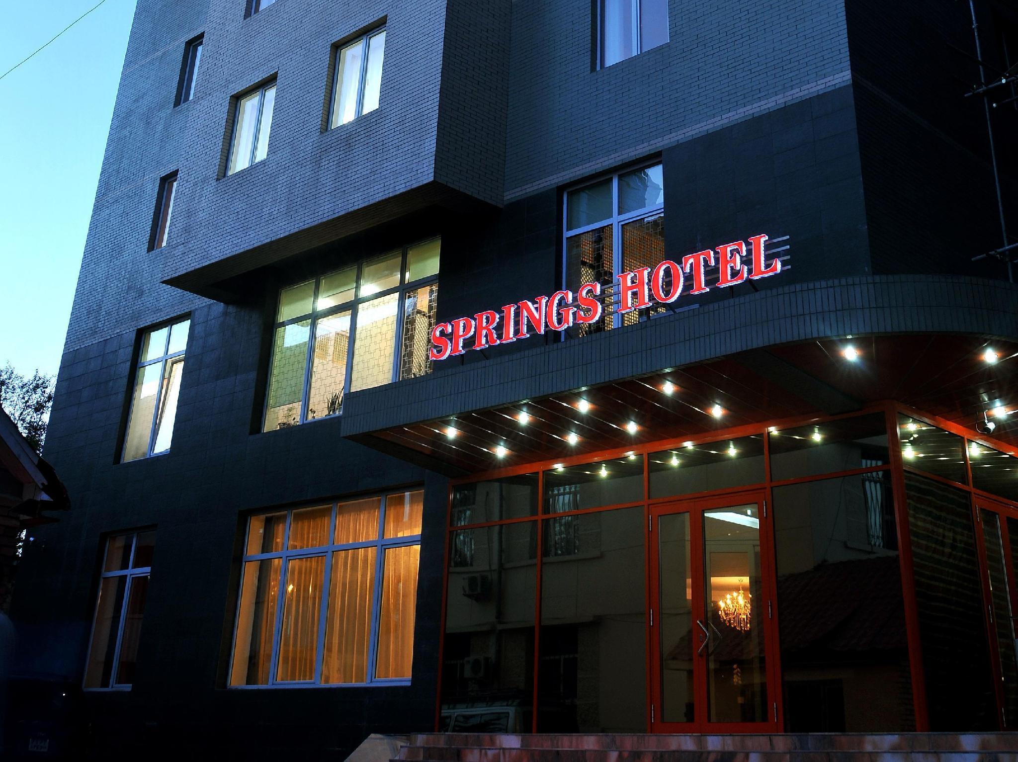 Springs hotel sukhbaatar ulaanbaatar mongolia great for Decor hotel ulaanbaatar