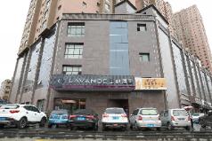 Lavande Hotels Lanzhou Chengguan Bridge, Lanzhou