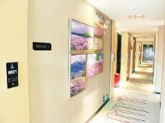 Lavande Hotels Huizhou Gold Coast, Huizhou