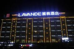 Lavande Hotels Longnan Changjiang Avenue, Longnan
