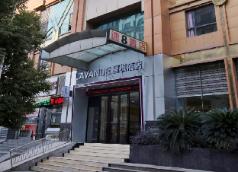Lavande Hotels Wuhan Hankou Railway Station, Wuhan