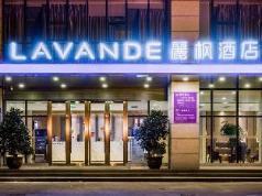 Lavande Hotels Wuxi Taihu Avenue, Wuxi