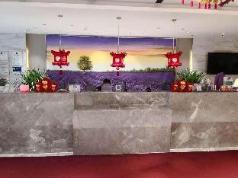 Lavande Hotels Urumqi Xinmin West Street Hongda Plaza, Urumqi