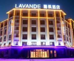 Lavande Hotels Jiayuguan Fantawild Adventure, Jiayuguan