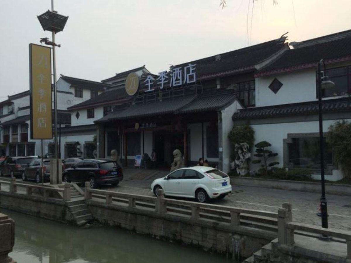 JI Hotel Suzhou Branch Suzhou